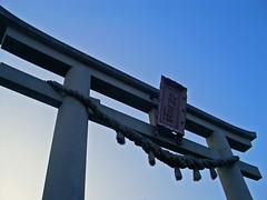 Torii (manganite) Tags: blue sky colors japan digital shrine colorful asia tl bluesky casio  onecolor nippon torii nihon kanto thecolorblue ibaraki oarai firstthought bluelist manganite date:year=2005