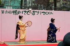 Kamogawa Maiko 01 (MShades) Tags: japan river dance kyoto traditional maiko 京都 日本 kimono kamogawa 関西 鴨川 京都市 舞妓