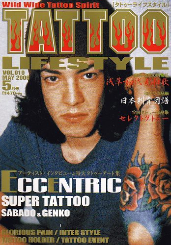 Tattoo Lifestyle Magazine