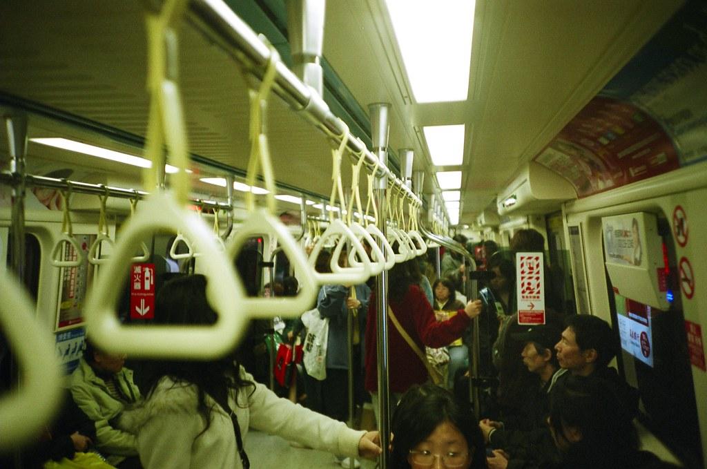Inside Taipei Metro - 91240018