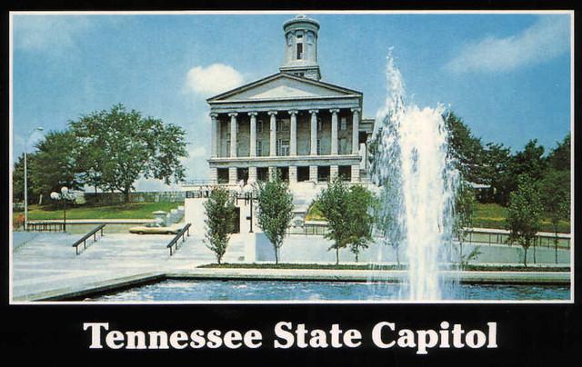 Late 80s post card: Capitol and Legislative Plaza fountain
