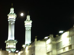 The Minarets of Masjidil Haram