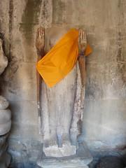 093 - Angkor Wat (Custom)