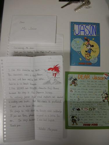 Letters from Kaori & Yukako - 2