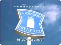 篠原涼子_LAWSON『祖父の帰国 篇』