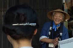 Happy tour guide in Tsumago