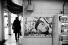 冬が胸にきた。 (hidesax) Tags: 冬が胸に来た。 駅の或る風景 ageo saitama japan jr station poster man silhouette passenger vending machine brick bw hidesax sony a7ii voigtlander 40mm f14