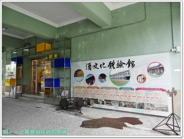 花蓮旅遊文化創意產業園區酒廠古蹟美食伴手禮image019