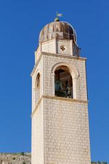 Dzwonnica   Bell tower