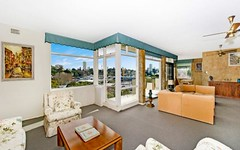 P1/14 Leura Road, Double Bay NSW