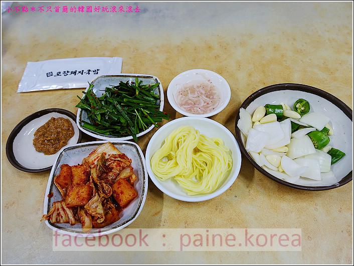 釜山浦項豬肉湯飯 (3).JPG