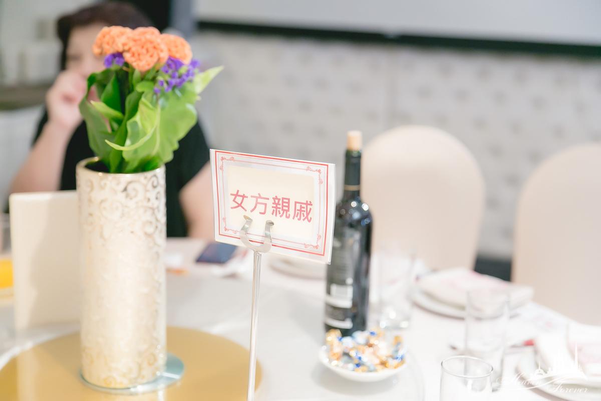 婚攝@囍宴軒-桃園中茂店-幸福天國婚禮紀錄_0068