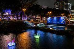 Hisaya-Odori Park, Sakae, Nagoya (kinpi3) Tags: 名古屋 japan nagoya night cityscape ricoh gr sakae hisayaodori akarinight2016 akarinight nagoyaakarinight