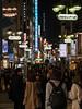 Center Walker (H.H. Mahal Alysheba) Tags: snapshot tokyo night lumix gx7 street shibuya lumixg 1260mmf3556