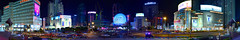 Shanghai - Xujiahui Night Panorama (cnmark) Tags: china shanghai xuhui district xujiahui metrocity 美罗城 pacificdigitalplaza phaseii 太平洋数码二期 taipingyang 太平洋百货 orientalshoppingcentre 东方商厦 上海六百 building gebäude shopping mall electronics computer glass ball facade architecture night nacht nachtaufnahme noche nuit notte noite traffic trails city cityscape longexposure langzeitbelichtung 中国 上海 徐汇区 徐家汇 肇嘉浜路 ©allrightsreserved