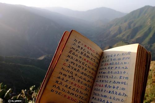 Scripture in #Tigrinya (Eritrea)