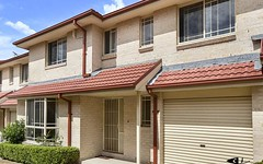 5/57-59 Asquith Street, Silverwater NSW
