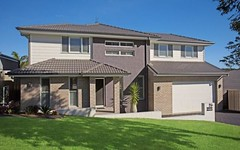 25a Juncea Close, Charlestown NSW