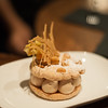 Le Russe @ Thierry (Elaine Tseng) Tags: thierry feuilletine hazelnut praline buttercream eatvancouver dacqouise