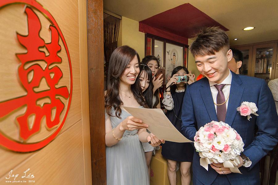 婚攝 土城囍都國際宴會餐廳 婚攝 婚禮紀實 台北婚攝 婚禮紀錄 迎娶 文定 JSTUDIO_0104