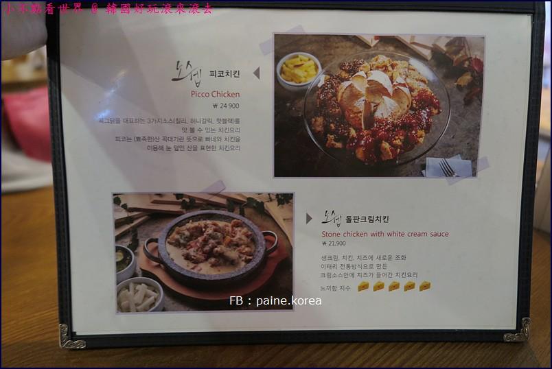 弘大 Noh Chef&Pane Chicken (4).JPG