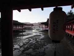 IMG_0470 (Erick Suzuki) Tags: japan hiroshima atomic bomb cruel museum peace dome miyajima