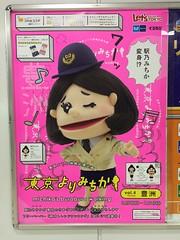 駅乃みちか 画像9