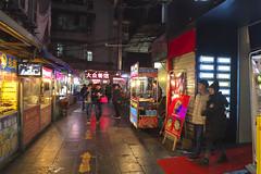 170108202622_A7s (photochoi) Tags: guilin china travel photochoi 桂林 桂林夜景 兩江四湖