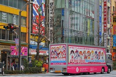 2015314 's Best Album Best Live Collection akihabara akiba (PhotoAkiba) Tags: anime japan tokyo mainstreet   akihabara akiba electrictown     adtruck   2015