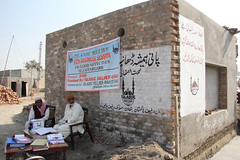 Health Programs in Pakistan