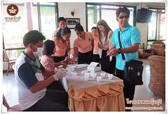 "Hotels at Nangrong Hotels at Nangrong Buriram Thailand,  ""โรงแรมสีขาว"" ตรวจปัสสาวะพนักงาน"