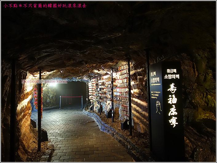 光明洞窟 (39).JPG