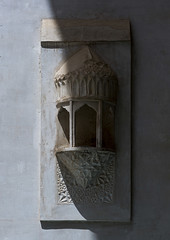 Jameh Mosque Lamp, Isfahan Province, Natanz, Iran (Eric Lafforgue) Tags: building art lamp vertical architecture religious outdoors photography worship asia iran muslim islam religion persia nobody nopeople mosque historic orient islamic shiite   natanz jameh colourimage  iro isfahanprovince jaame shiism ilkhanid   iran150968