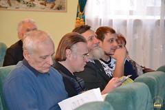 12. XI Sibilevskie Readings 2016 / XI Сибилевские чтения 2016 (16.12.2016)