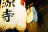 夜の寺 (sunnywinds*) Tags: temple buddhist kyoto night evening lantern light lamp tungsten leica summicron aposummicronm1250asph aposummicron tile 京都 お寺 夜 灯篭 灯籠 燈 灯