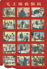 Chairman Mao visits the wounded (chineseposters.net) Tags: china horse hospital poster soldier bed propaganda wounded chinese 1954 mao nurse  maozedong