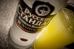 "‎russian standard • <a style=""font-size:0.8em;"" href=""http://www.flickr.com/photos/32236014@N07/19096324205/"" target=""_blank"">View on Flickr</a>"
