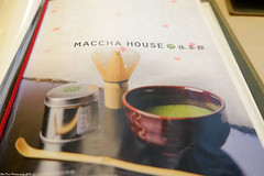 DSCG8513 (Rice Tsai) Tags: house   maccha