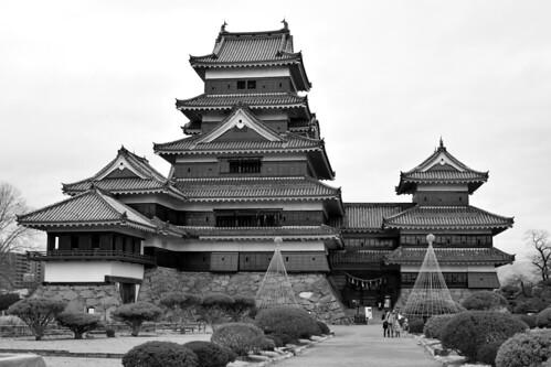 Samurai fortress