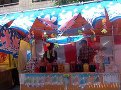 #3023 colorful shaved ice stand (Nemo's great uncle) Tags: summer festival kyoto  gionmatsuri   muromachidori