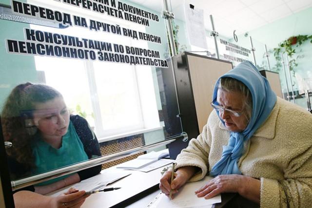 Приморские пожилые люди вскором времени получат по5000 руб.