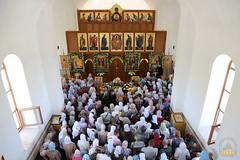 137. Престольный праздник в Адамовке