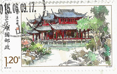China stamps(4) (lyzpostcard) Tags: china stamps postcards douban directswap