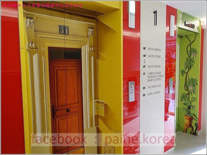 明洞staz hotel (7).JPG