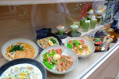 DSCG8507 (Rice Tsai) Tags: house   maccha