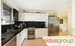 18 Kyleanne Place, Dean Park NSW
