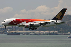 Singapore Airlines | Airbus A380-800 | 9V-SKI | SG 50 livery | Hong Kong International (Dennis HKG) Tags: plane canon airplane hongkong airport aircraft 1d airbus a380 sq hkg sia singaporeairlines planespotting cheklapkok airbusa380 staralliance 100400 vhhh 9vski