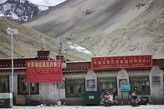 IMG_5096 (shshila) Tags: street mountain plateau tibet glacier redrivervalley nojinkangsang karuolaglacier nagarze