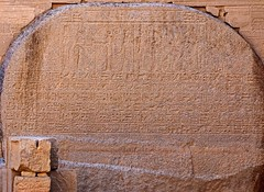 Rosetta Stone Like Stela (joeng) Tags: building church water river landscape temple egypt places olympus nile column aswan isis omd em1 ptolemaic hieroglyphic templeofphilae graecoroman aswandam templeofisis