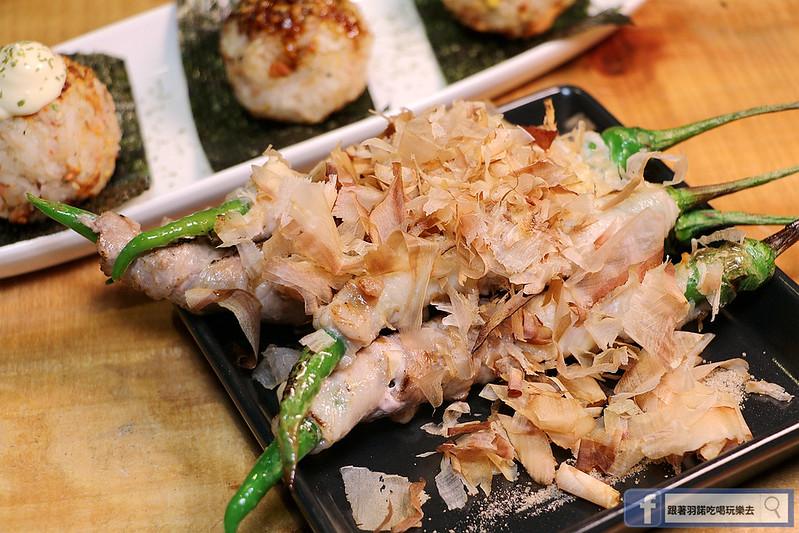 YOKO 洋子酒食所120